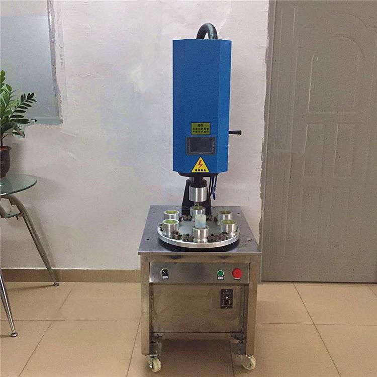 自动转盘超声波旋熔机 圆形塑料焊接设备 厂家工业 佛山市 广州