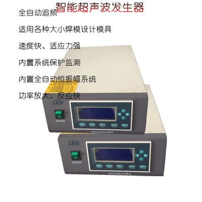 超声波焊机发生器厂家 工业 主机 超声波焊接机配套 电箱 超声波