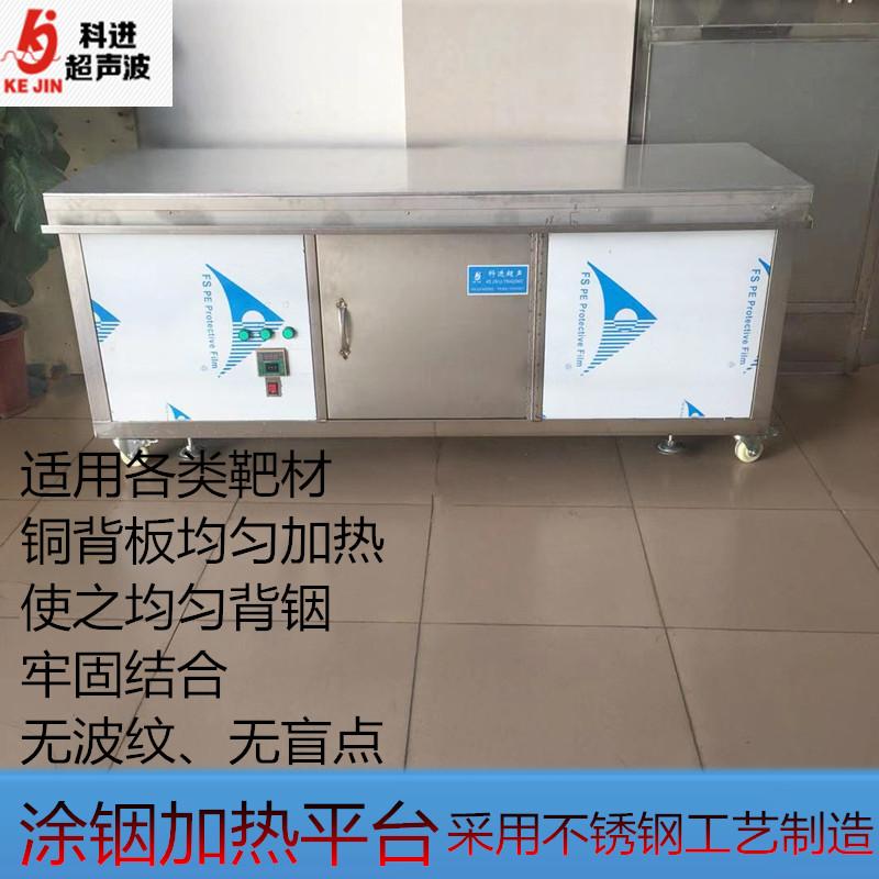全国销售 大型涂铟加热平台 品质保证 涂铟设备 恒温控制 工业