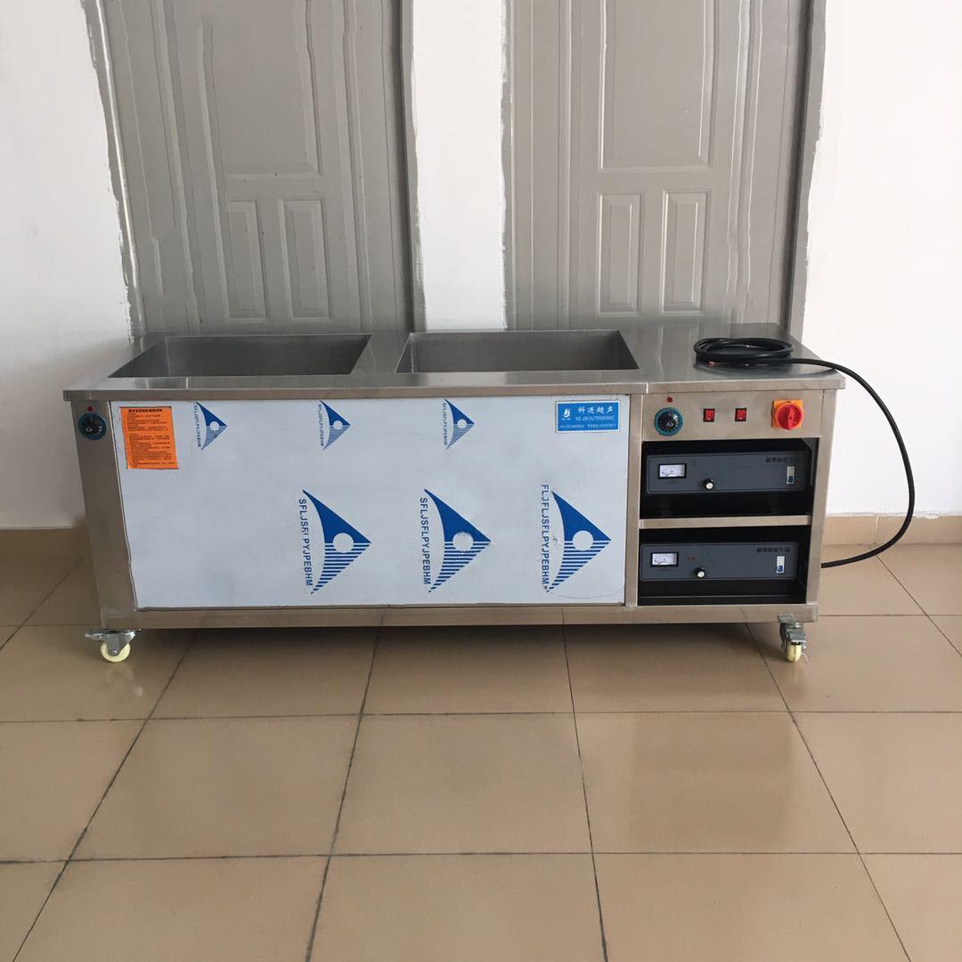 超声波清洗机双槽定制 厂家直销 五金机械件电子清洗设备 广州 深圳