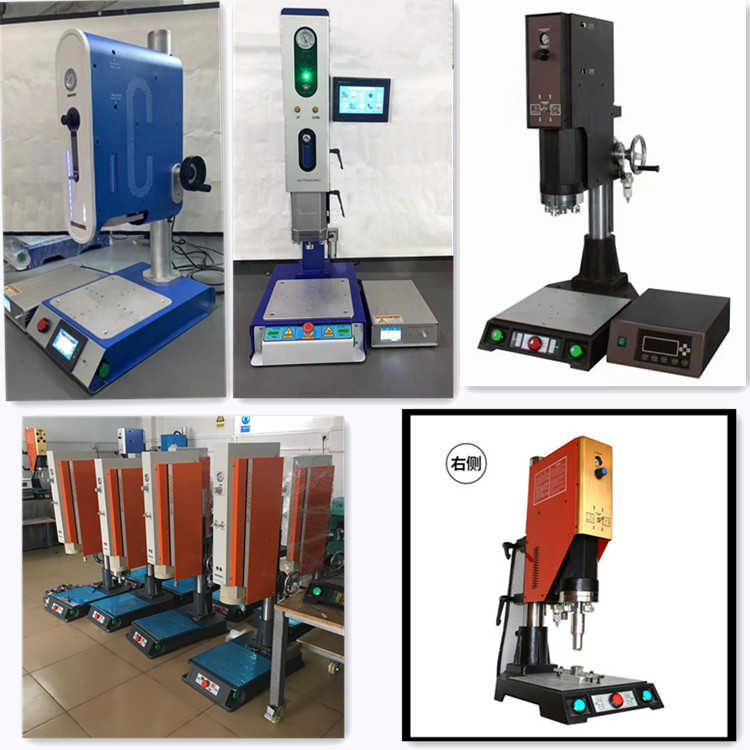 现货清仓 台式超声波焊接机 多种款式选择 广州发货 厂家直销 塑焊机 塑料焊接设备