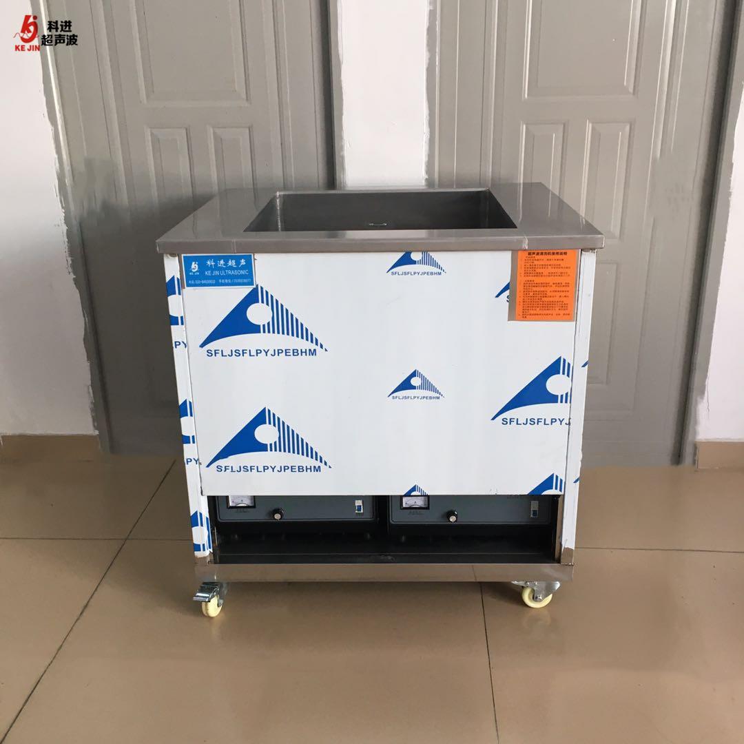 超声波清洗机小型 提取实验室定制设备 配件清洗器械 厂家直销 广州科进
