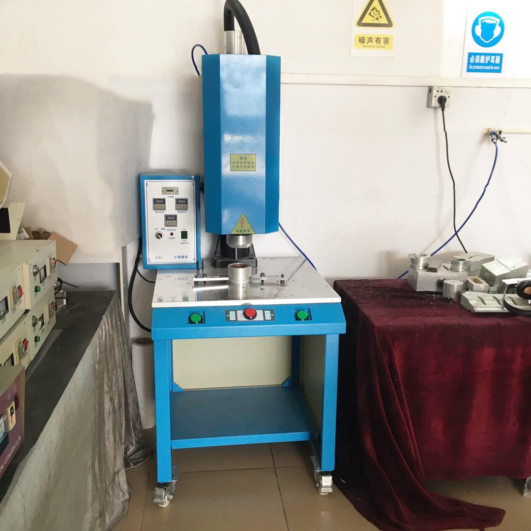 圆形塑料超声波旋熔机 热熔机 超声波熔接设备 工业 厂家供应 广州