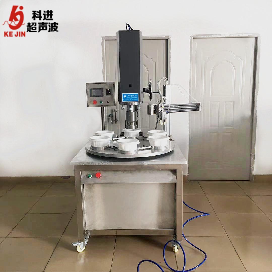 六个工位全自动超声波转盘机 非标定制 广州厂家直销 塑料焊接 圆形焊接设备
