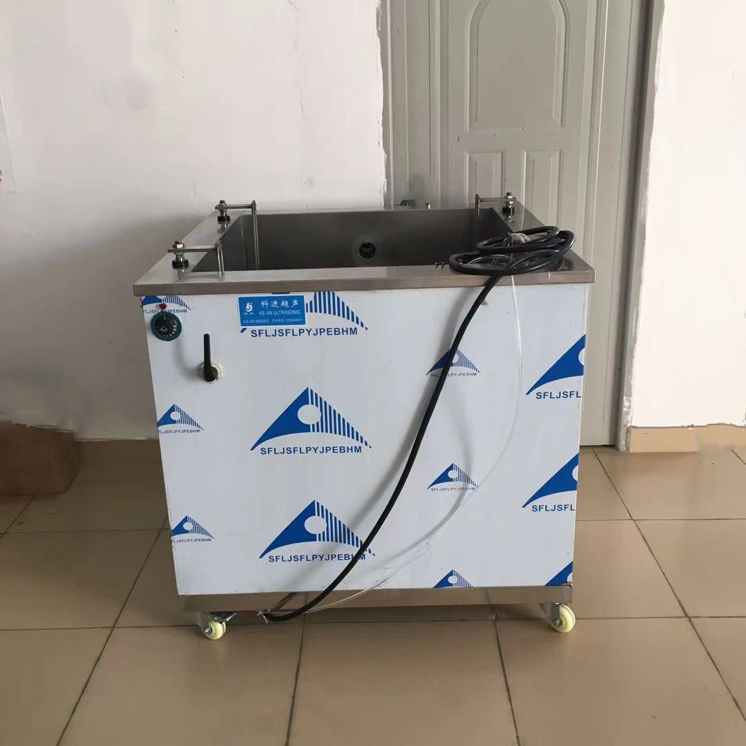 非标定制 五金件超声波加温水槽 厂家直销 二十余年科进品牌 广州超声波清洗机