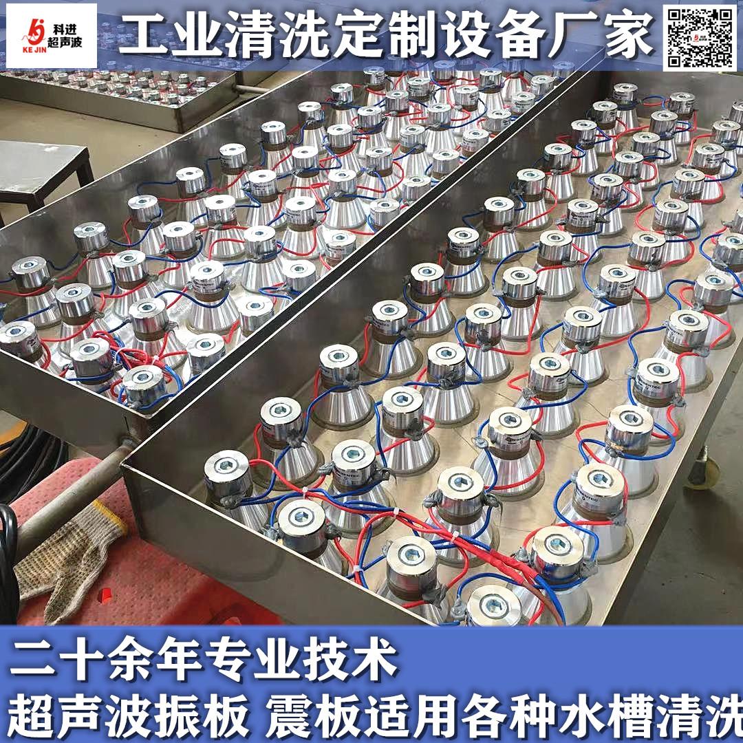 边附型超声波振板尺寸订做 超声波清洗机水槽配套超声波清洗震板