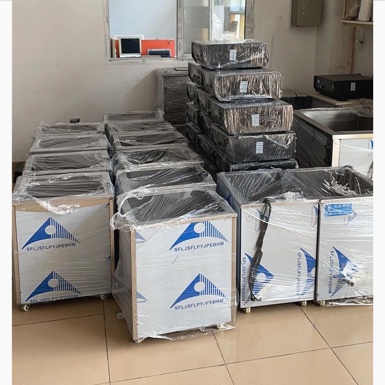 超声波清洗机单槽小型工业五金主板清洗器模具配件清洗设备 广州