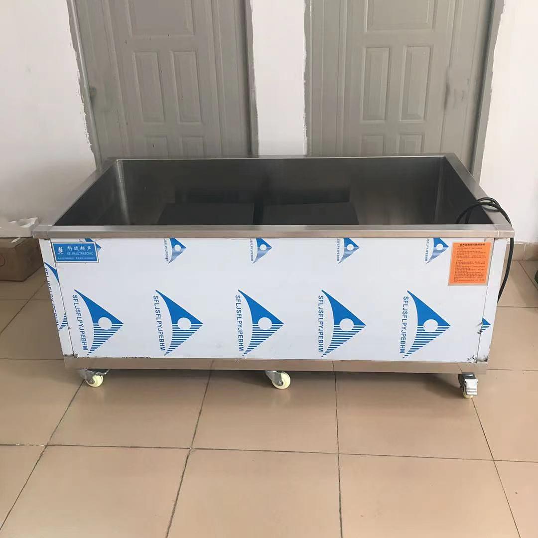 超声波清洗机定制 清洗机清洗设备 五金零件电子器件清洗